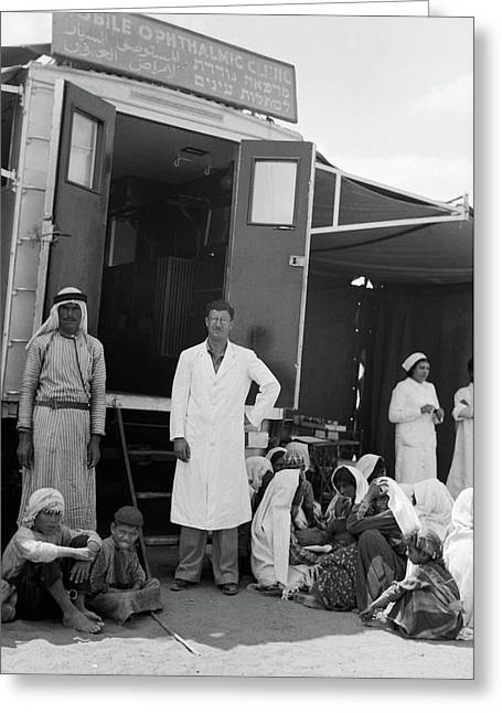 Middle East Mobile Clinic Greeting Card