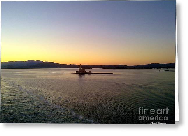 Greeting Card featuring the photograph Middle Sea Sunrise by Ramona Matei