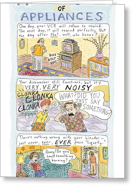 Midlife Crises Of Appliances Greeting Card by Roz Chas