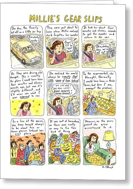 Millie's Gear Slips Greeting Card by Roz Chast