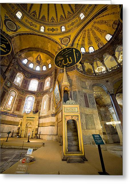Mimbar And Mihrab In The Hagia Sophia Greeting Card by Artur Bogacki