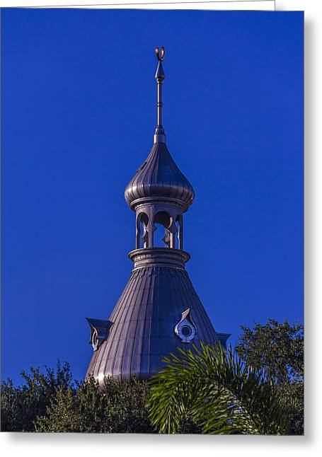 Minaret In The Trees Greeting Card by Marvin Spates