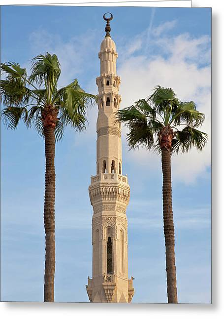 Minaret Of Mosque, Alexandria, Egypt Greeting Card by Peter Adams