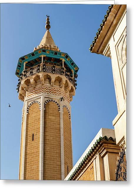 Minaret Of Youssef Dey Mosque, Tunisia Greeting Card