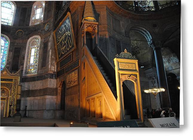 Minbar Of Hagia Sophia Greeting Card by Jacqueline M Lewis