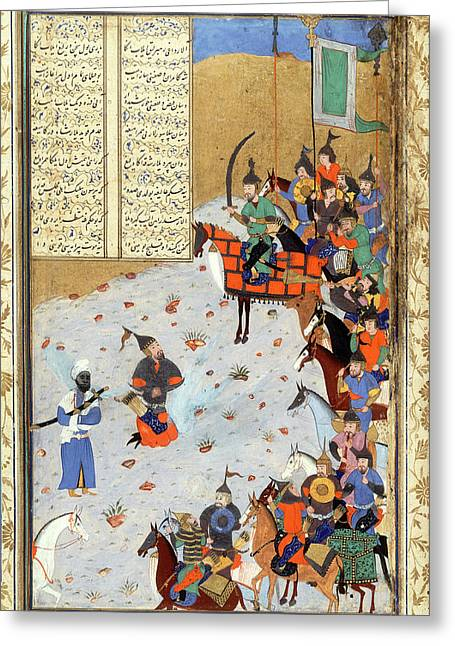 Miniature Of The Bukhara School Greeting Card by Bodleian Museum/oxford University Images
