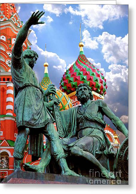 Recently Sold -  - Union Square Greeting Cards - Minin and Pozharsky Monument in Moscow Greeting Card by Oleksiy Maksymenko