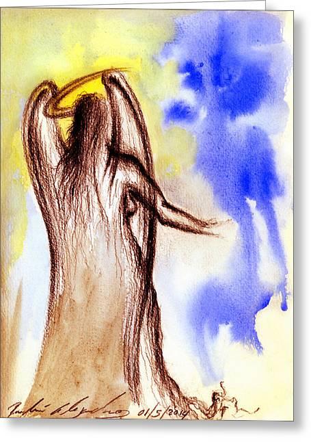 Mirada Fuera De Todos Greeting Card by Ruben Santos