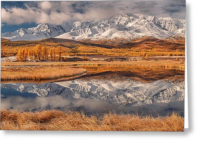 Mirror For Mountains Greeting Card