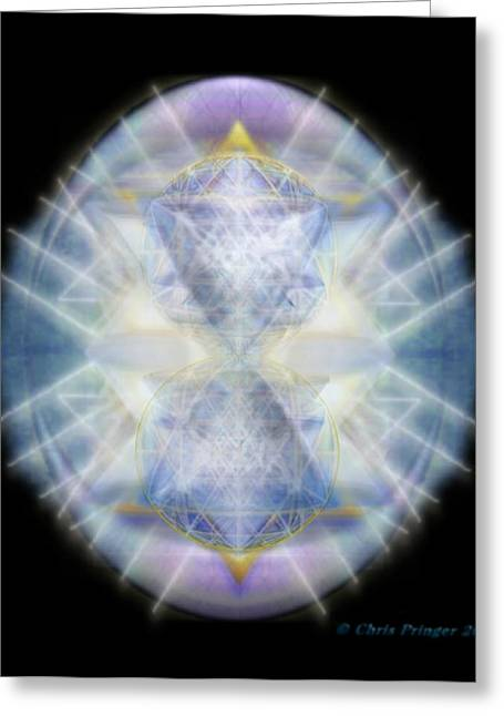 Mirror Healing The Polarities Within Greeting Card