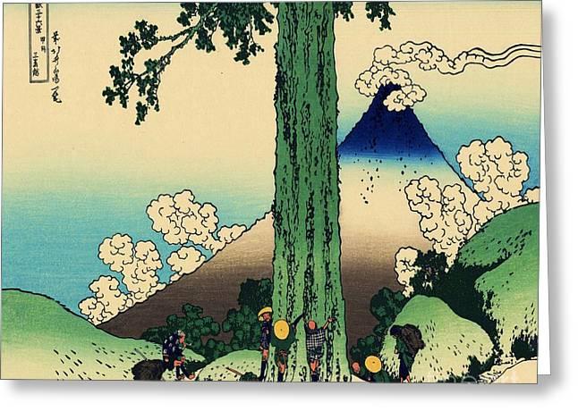 Mishima Pass - Kai Province Greeting Card