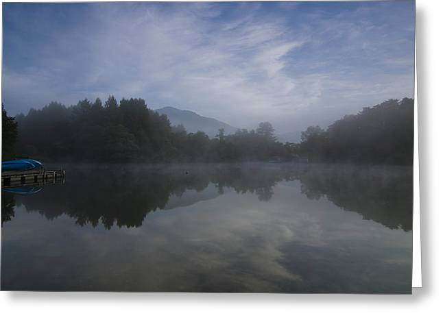 Misty Morning Greeting Card by Aaron Bedell
