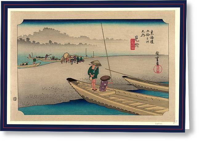 Mitsuke, Ando Between 1833 And 1836, Printed Later Greeting Card by Utagawa Hiroshige Also And? Hiroshige (1797-1858), Japanese