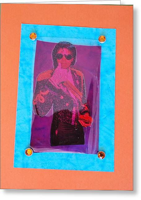 Mj Grammy Awards Greeting Card