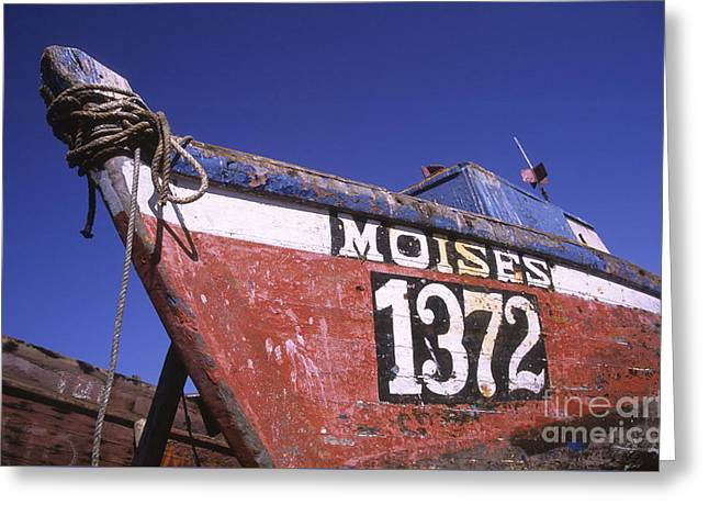 Moises The Fishing Boat Greeting Card by James Brunker