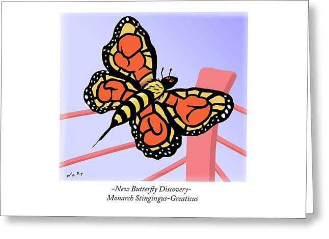 Monarch Stingingus-greaticus Greeting Card