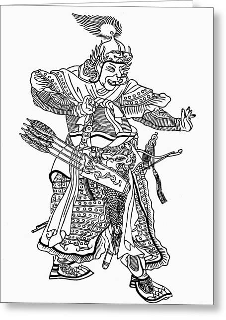 Mongol General Greeting Card by Granger