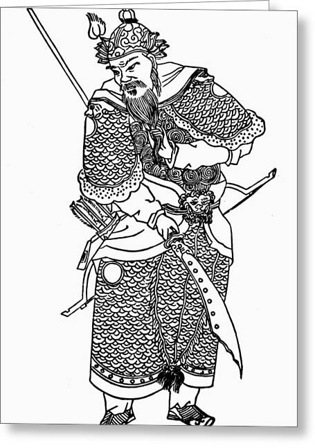 Mongol Warrior Greeting Card by Granger