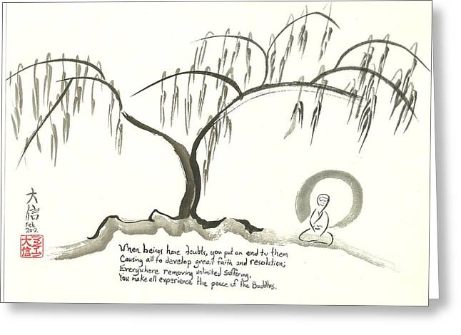 Monk attaining enlightenment with willow tree drawing by daishin mccabe monk attaining enlightenment with willow tree greeting card by daishin mccabe m4hsunfo