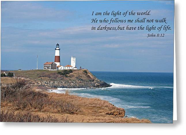 Montauk Lighthouse/camp Hero/inspirational Greeting Card