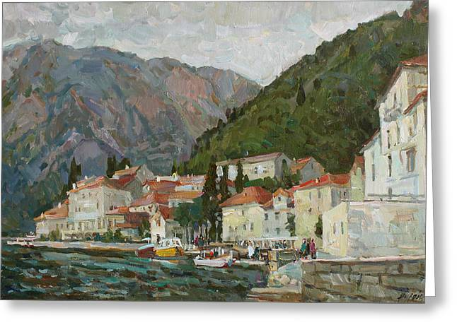Montenegrin Venice Greeting Card