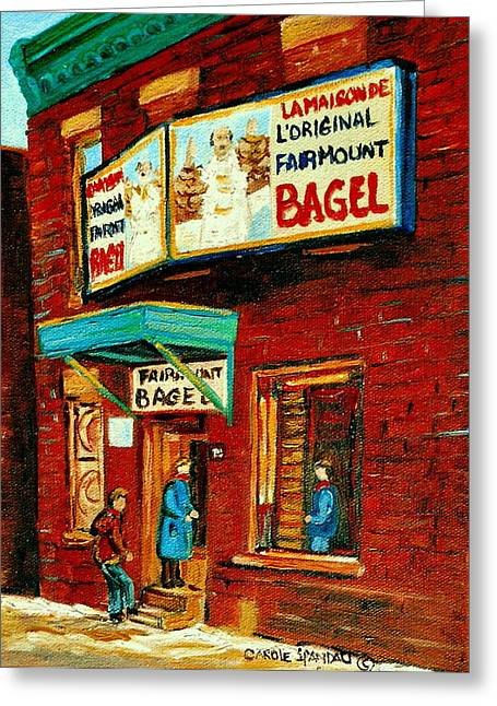 Montreal Bagel Factory Famous Brick Building On Fairmount Street Vintage Paintings Of Montreal  Greeting Card