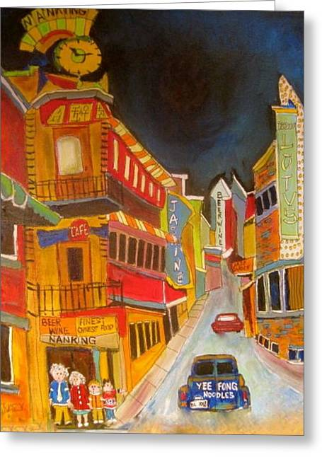 Montreal Memories Chinatown Greeting Card by Michael Litvack