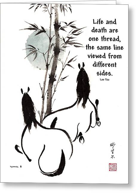 Greeting Card featuring the painting Moon Reverence With Lao Tzu Quote I by Bill Searle