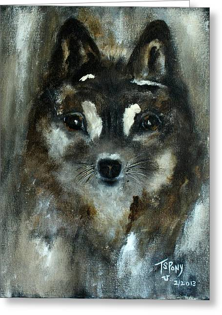 Greeting Card featuring the painting Moon Shadow The Baby Fox by Barbie Batson