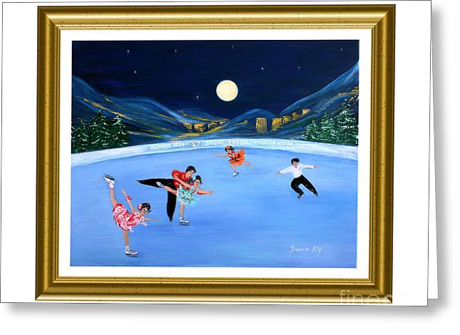 Moonlight Skating. Inspirations Collection. Card Greeting Card by Oksana Semenchenko