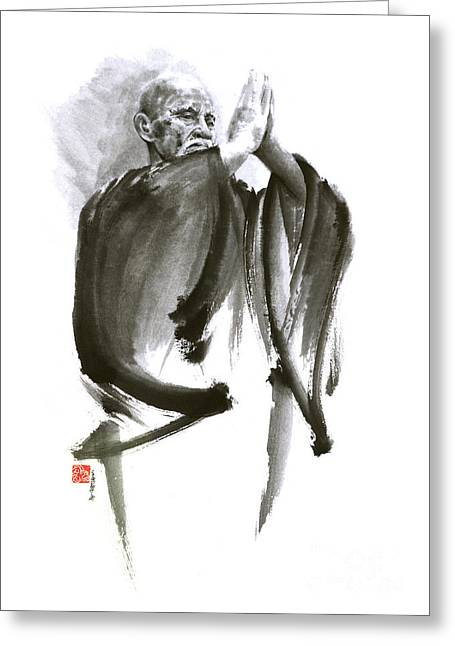 Morihei Ueshiba Sensei Aikido Martial Arts Art Japan Japanese Master Sum-e Portrait Founder Greeting Card