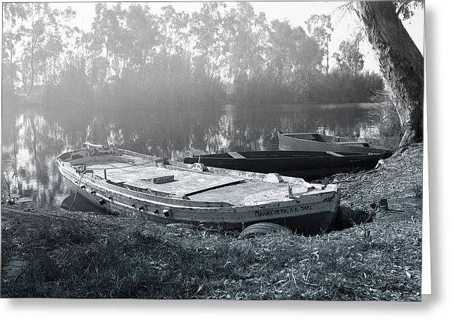 Morning Fog On The River Greeting Card by Stavros Argyropoulos