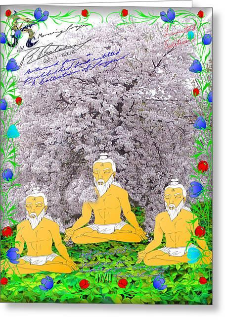 Morning Prayer Greeting Card