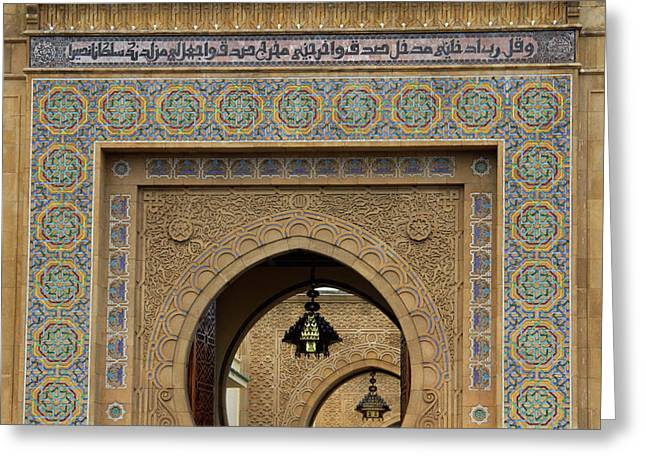 Morocco, Rabat Ornate Gate Of Royal Greeting Card by Kymri Wilt