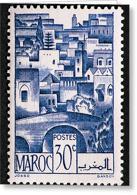 Morocco Vintage Postage Stamp Greeting Card