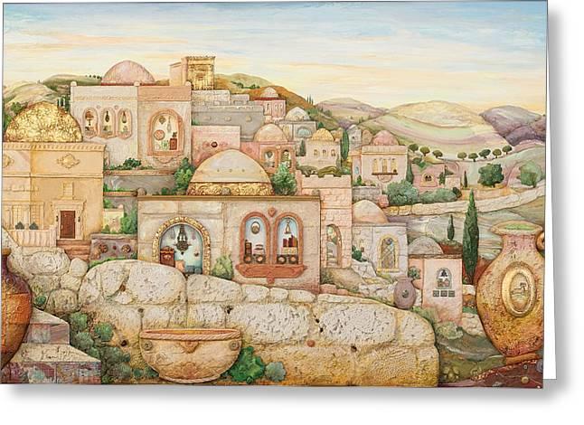 Mosaic Jerusalem  Greeting Card