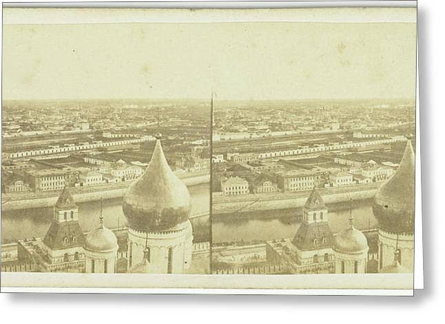 Moscou, Kremlin, Russia, Anonymous Greeting Card by Artokoloro