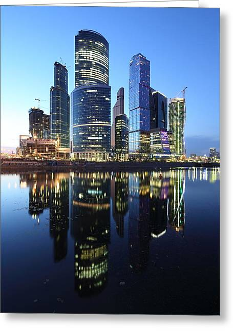 Moscow City Skyline Mirrored Greeting Card