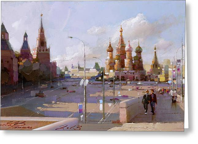 Moscow. Vasilevsky Descent. Views Of Red Square. Greeting Card by Ramil Gappasov