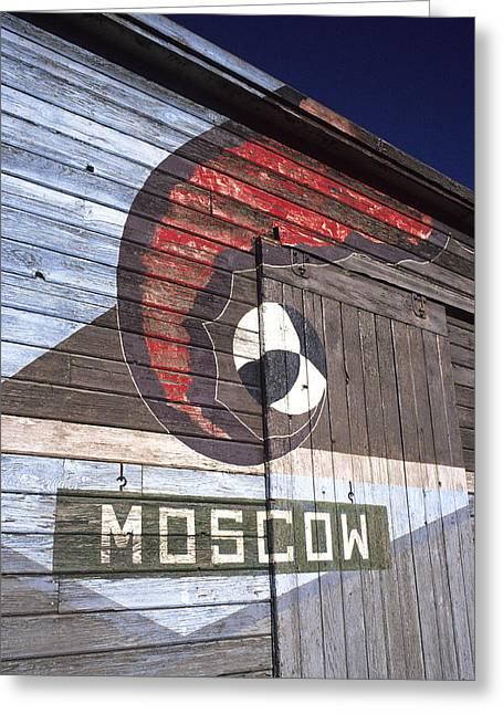 Moscow Storage Barn Greeting Card