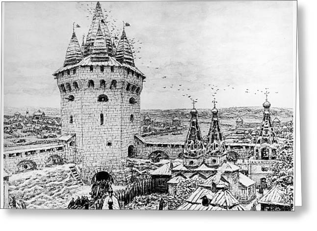 Moscow Tower Greeting Card by Granger
