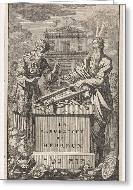 Moses And Aaron Standing Behind An Altar Greeting Card by Jan Luyken And Pieter Mortier