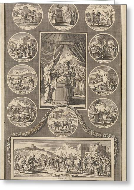 Moses And Aaron With The Tablets Of The Law Greeting Card by Jan Luyken And Gerardus Borstius (i) And Jacobus Borstius