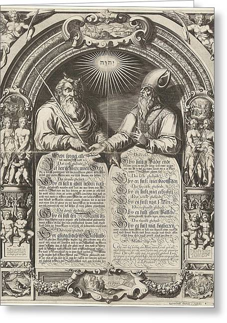Moses And Aaron With The Tablets Of The Law Greeting Card by Simon Frisius And Gerard Valck