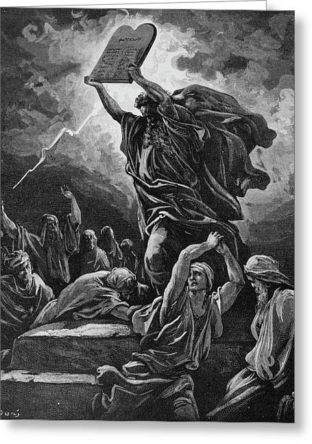 Moses Breaking The Tablets Of The Law Greeting Card