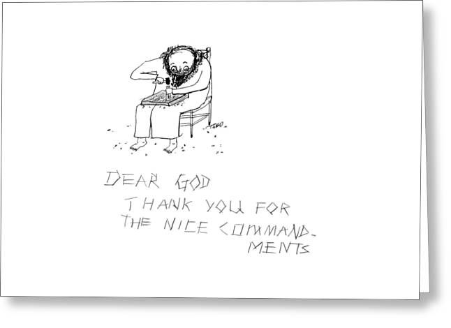 Moses Engraves Dear G-d Greeting Card by Edward Steed