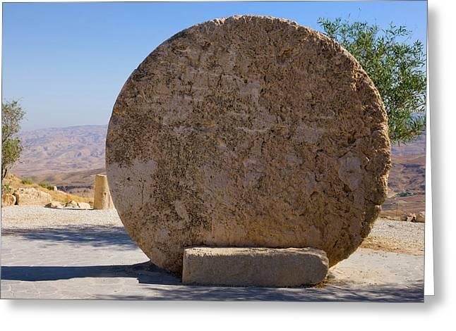 Moses Memorial Church, Mt Nebo, Amman Greeting Card by Keren Su