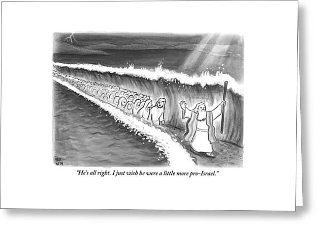 Moses Parting The Sea Greeting Card by Paul Noth
