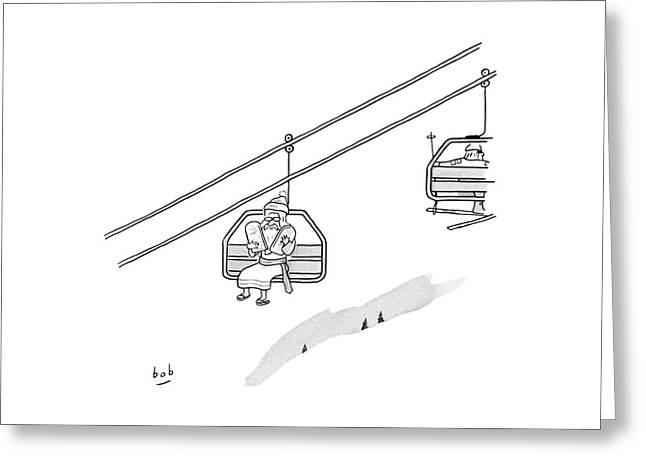 Moses Travels Down A Mountain On A Ski-lift Greeting Card