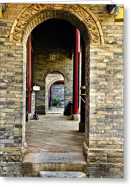 Moslem Door Xi'an China Greeting Card by Sally Ross